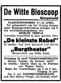 witte-bioscoop