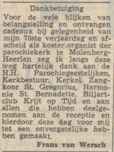 lim dgbl 7 febr 1955