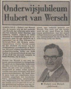 hubert-lim-dgbl-31-aug-1978