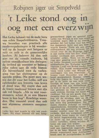 leike-29-dec-1964