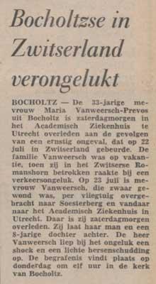 limdgbl-5-aug-1974