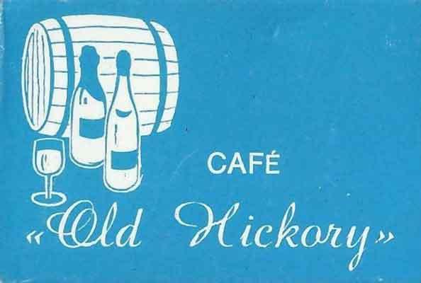 Old Hickory Heerlen
